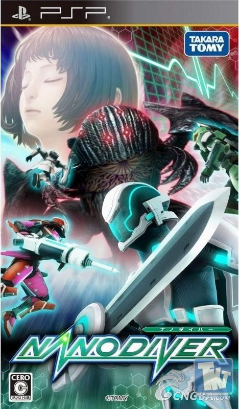Descargar Nano Driver [JAP][FIX] por Torrent